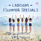 Laboum - Summer Special (CDS)