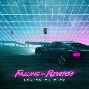 Losing My Mind (CDS)