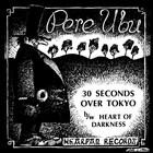 Pere Ubu - 1St Rehearsal Ever (Vinyl)