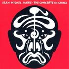 Original Album Classics (Box-Set): The Concerts In China - Part I (Remastered) CD2