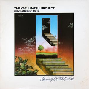 Standing On The Outside (Vinyl)
