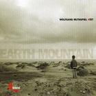 Earth Mountain