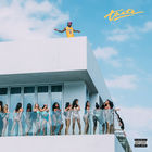 Tyga - Taste (Feat. Offset) (CDS)