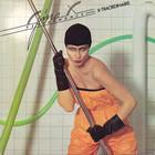 X-Traordinaire (Remastered 2005)