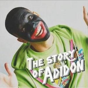 The Story Of Adidon (Drake Diss) (CDS)