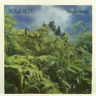 Jungle Suite (Reissued 2001)