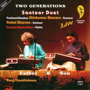 Two Generation, Santoor Duet (With Rahul Sharma)