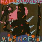 Sing No Evil (Reissued 2000)