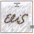 Elis Regina - Saudade Do Brasil (Vinyl) CD1