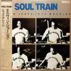 Soul Train (Vinyl)