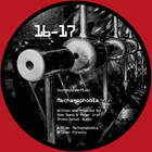 16-17 - Mechanophobia (EP) (Vinyl)