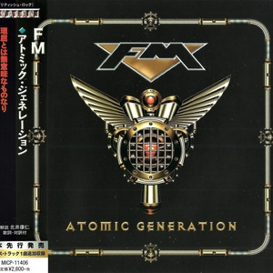 Atomic Generation (Japanese Edition)