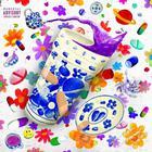 Fine China (With Juice Wrld) (CDS)