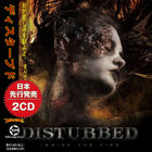 Disturbed - Inside The Fire CD1