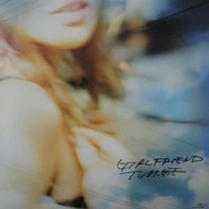 Girl Friend (CDS)