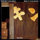 Bolero (With Hozan Yamamoto) (Vinyl) CD2