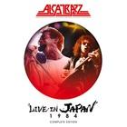 Alcatrazz - Live In Japan 1984 - Complete Edition