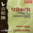 Symphony No.3, Saxophone Concerto