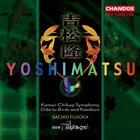Kamui-Chikap Symphony; Ode To Birds And Rainbow