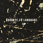 Daniel Lanois - Goodbye To Language (With Rocco Deluca)