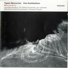 Monodia (With Kim Kashkashian) CD1