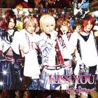 Kiss You (CDS)