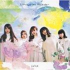 Juice (Regular Edition) CD1