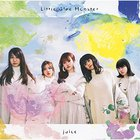 Juice (Regular Edition) CD2