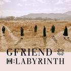 Labyrinth (EP)