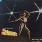 Kasam Paida Karnewale Ki (With Anjaan) (Vinyl)