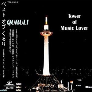 Tower Of Music Lover CD1
