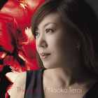 The Best Of Naoko Terai