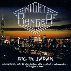 Big In Japan CD1